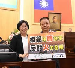 敬老禮金調整後議會質詢財政 王惠美說分明