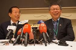 謝長廷和柯文哲在日本富山聚首 避談總統大選問題