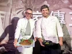 蟬聯22年米其林星級餐廳主廚來啦!打造限時4天義菜饗宴