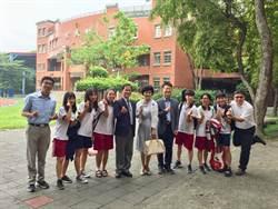 新化高中擴展國際交流 將與韓國吉原女子高校互訪