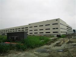 爭取回流台商設廠 台南市工業區土地準備好了