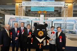 台灣觀光局在富山縣推出台灣彩繪列車
