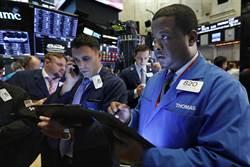 貿易戰升高 美股開盤挫逾400點 科技股帶頭跌