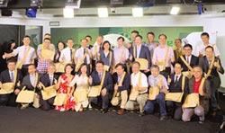 新光產險關心地球永續發展 積極投入防災教育