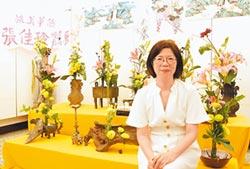 台中世界艺术馆25日有约 张佳玲国画、花艺展 开展