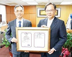 SGS榮獲多國ISO 50001:2018認證