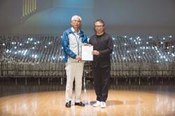 元誠捷豹車道門 獲香港環球設計銅獎