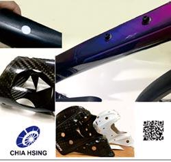 佳興 開發碳纖維雷射切割技術