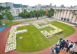 景女1400學生 排隊型FS7空拍
