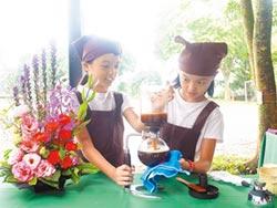 華南咖啡書屋 學校與社區共生