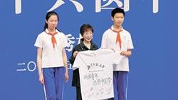 郁慕明24日訪陸 台灣人是中國人