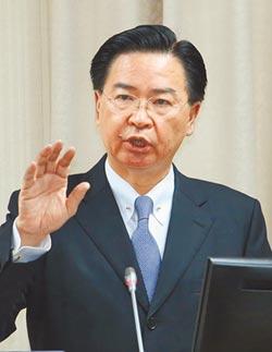 台美關係又一突破 北協更名「台灣美國事務委員會」