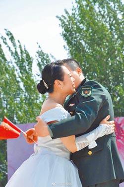 浪漫瀋陽鑽石之戀 集體婚禮