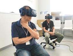 官方挺 大陸VR製作成本降