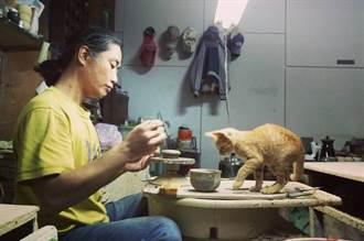 愛貓陶藝師趙勝湧有「藝」思,心甘情願當貓奴
