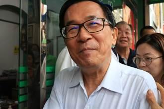 市議員邀陳水扁嘉市簽書 支持者喊「阿扁我愛你」