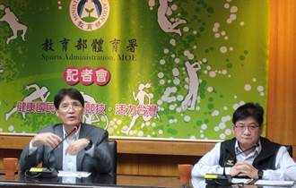 拿坡里世大運規模縮小 中華隊目標7金