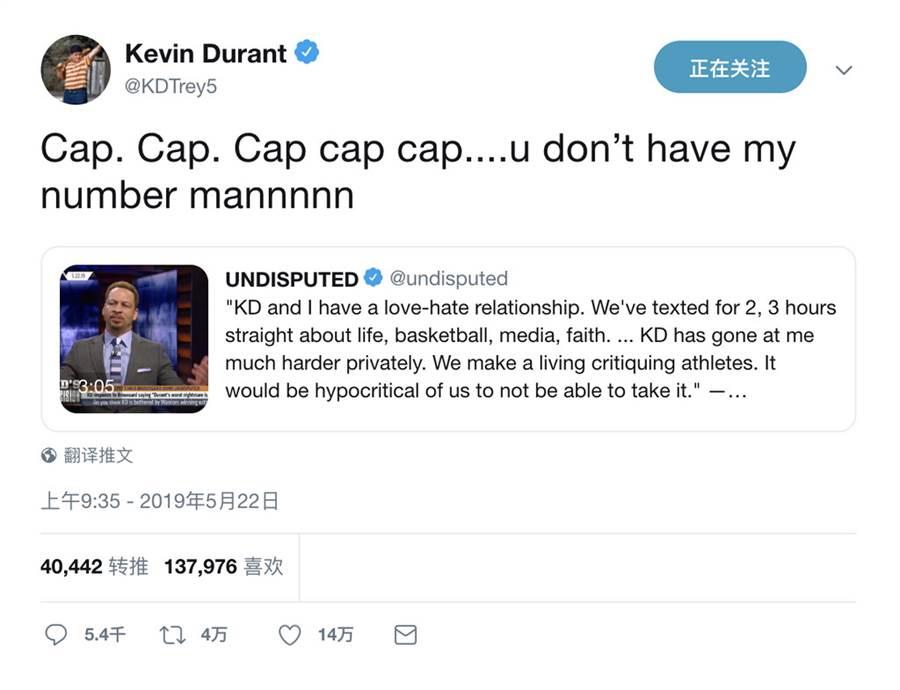 杜蘭特直接發推回嗆對方說謊。(取自杜蘭特推特)