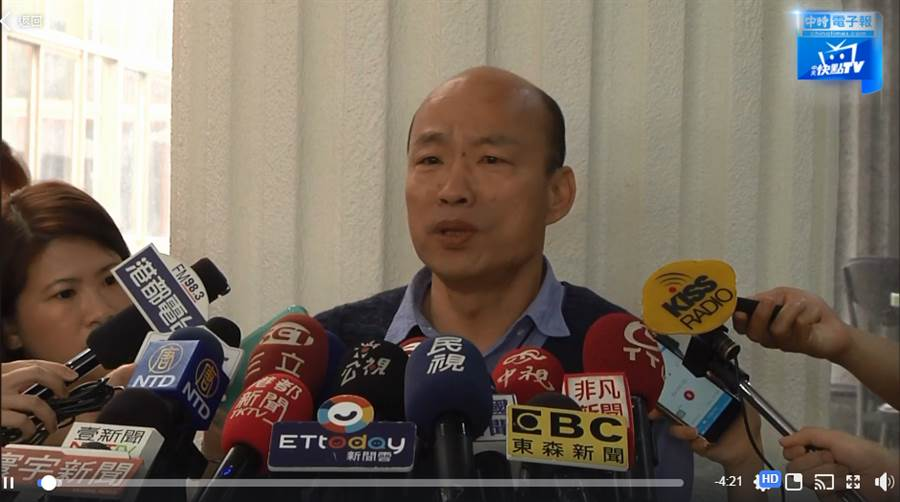 韓國瑜受訪。(圖片取自中時電子報臉書)