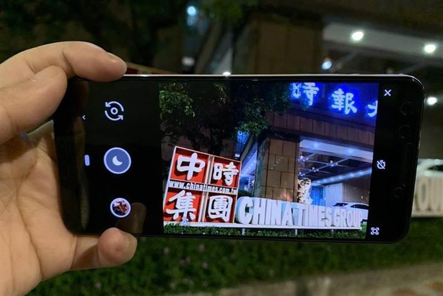 Google Pixel 系列手機的拍照功能為何強大?Google 工程師來台解密。突圍Pixel 3 的「夜視」(Night Sight)功能。(圖/黃慧雯攝)