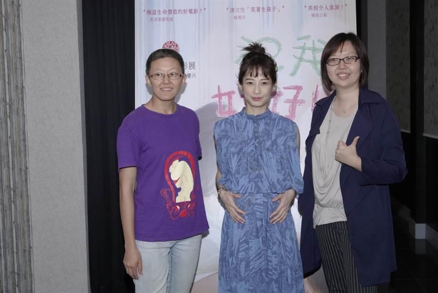 導演陳育青(左)、蘇鈺婷(右)感謝簡嫚書相挺。