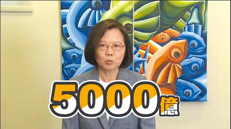 台商回台投資金額,總統蔡英文在臉書肯定,對經濟部下達挑戰5000億目標。(取自經濟部臉書)