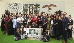 新光三越這夏有木憩 30位木頭人展出300件作品