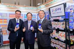 全聯領先全台超市 首創PX Pay行動支付