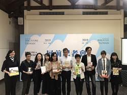 出版看未來!台灣文青前進星馬外華文書市