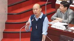 韓國瑜爆:前高巿府官員還在遙控文化局