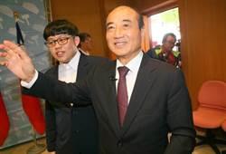 他若出線 名嘴:王金平將脫黨參選