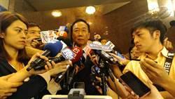 郭台強卸任電電公會理事長 郭台銘這樣說