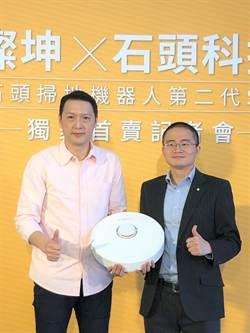 燦坤首賣石頭掃地機器人二代S6