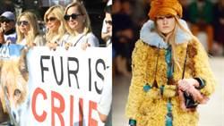 時尚圈將走入「零皮草」世代?品牌紛紛宣告拒用動物毛皮