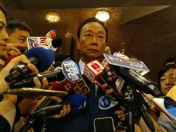 郭台銘:韓是國民黨1124勝利的非常大功臣