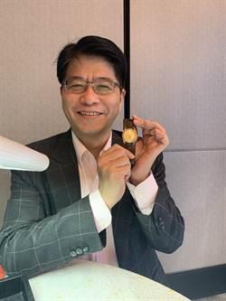 已故天王巨星 李小龍手錶即將公開拍賣