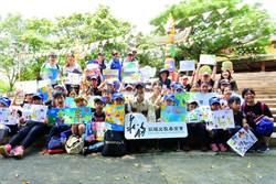 六福推動偏鄉教育計畫有成 2千名學生參與