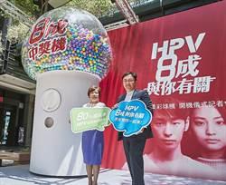 在外泡湯、游泳要注意!恐感染易致癌HPV病毒