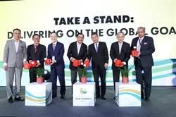 愛社會的亞洲企業 台灣歡迎來投資
