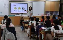 徵20人到台灣偏鄉教英語   香港理大生200人搶報名