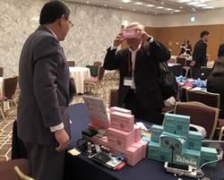 貿協率團赴大阪拓銷 吸引172位日本潛力買主