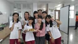 新化高中社團料理課  外籍大學生來校比廚藝