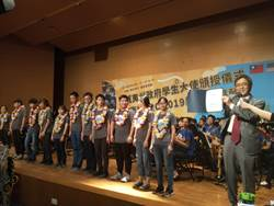 南科實中FRC團隊表現優異  獲頒夏威夷學生大使殊榮