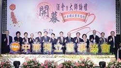 國內首家 中華獨董協會成軍