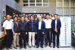 耐震補強研討會 集結產學巨擘