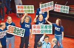 復仇式立法 濫權失民心!蔡執政3年 69.1%民眾看衰司法