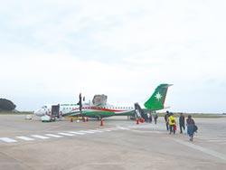 馬祖盼第2家航空公司進駐
