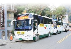 中橫公車1票難求 議員質疑壟斷