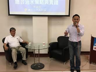 林江釧、李鴻源 研討沿海治水策略