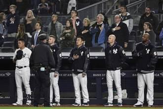 MLB》洋基國歌爭議 延燒到體育節目